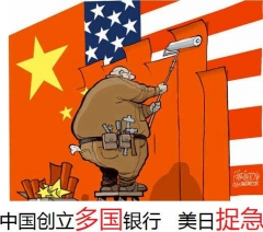 chine_remplace_usa2.jpg