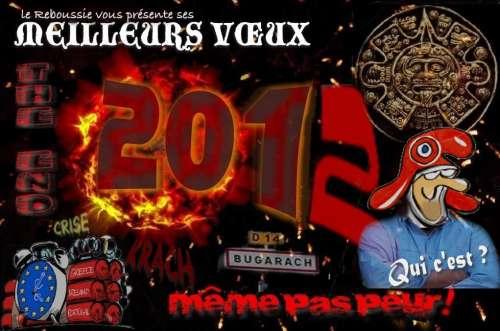 2012Rebou.jpg